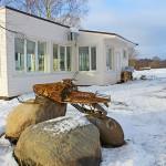 Зимний отель